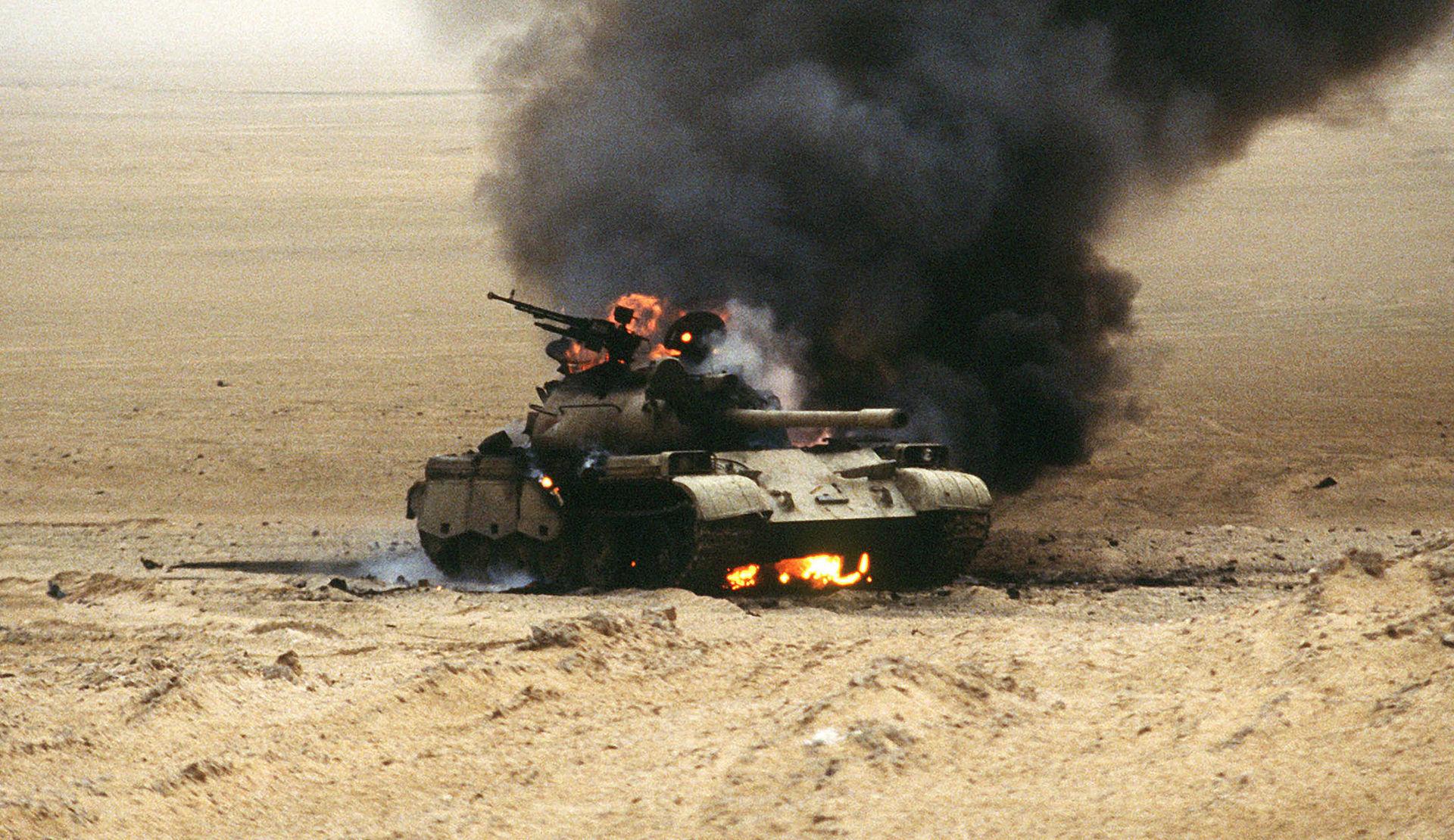 tankmedina